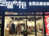 南京诚招薇妮兰品牌女装加盟商-0库存大量供应正品折扣女装