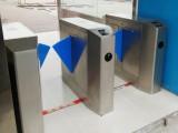 刷卡智能道翼閘門禁系統通道翼閘人行通道閘地鐵翼閘機圖片