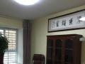 周口国贸 写字楼 100平米 办公设备齐全