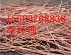 保定铜线回收铝合金废铝回收唐县铜管回收铜线公司