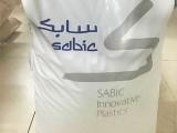 PPO沙伯基础创新EM6100汽车应用