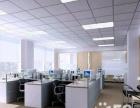 昌平厂房装修翻新 办公室装修改造 工位安装 铺地毯
