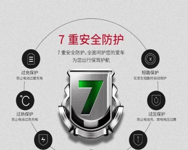 e汽车应急启动电源12v电瓶车载充电器多功能充电宝