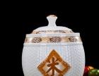 景德镇陶瓷米缸 现代厨房陶瓷米缸