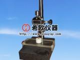 郑州希欧XU8528绝缘壁厚测试仪,85g砝码测厚仪