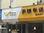 丰庆路双铺路 130平 临街商铺出租