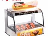 四川省成都市里有卖奇博士岩烤火山石烤肠机商用电热烤炉热狗机