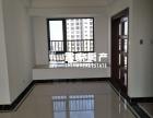 环东海域精装品质小区 87平小三房 ,地铁4 6号线中海地产