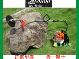 【现货包邮】供应139F四冲程华盛背负式汽油割草机割灌机除草机