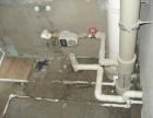 和平区专业水管水龙头漏水维修,安装上下水管,卫浴洁具维修安装