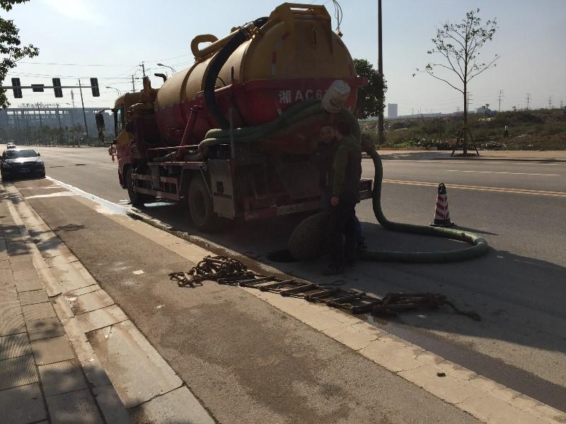 湖南高压车疏通管道,抽泥浆,化粪池清理,市政管道疏通