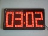 定制会议计时器语音计时器