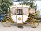 佛山出租皇家马车,欧式马车,哪里有马车
