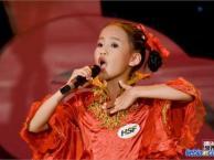徐州少儿声乐歌唱培训班招生