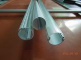 环保塑胶加工各种挤塑乳白透明PC罩 LED系列灯饰