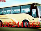东莞到溧阳的汽车客车大巴查询15262441562