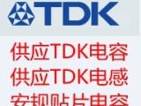 TDK村田贴片电容电感
