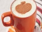 青山咖啡 青山咖啡诚邀加盟