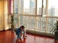 福田写字楼清洁公司,二手房开荒,清洗地毯,洗玻璃