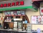 亚龙湾美食商业街档口出租 地理位置优越 客源充足