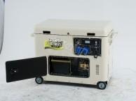 医务室应急备用8千瓦静音柴油发电机