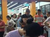 生鲜品牌生鲜加盟店火爆加盟招商中