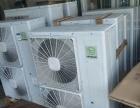三星日立大金东芝松下等系列产品中央空调维修