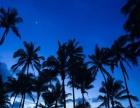 【香港直飞】斐济8天6晚主岛丹纳绕 高端海岛度假