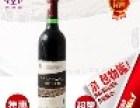 酒韵行之葡萄酒招商加盟