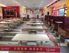 江苏快餐店加盟,全程指导开店
