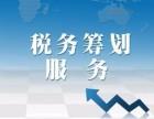 成都财税代理公司  贷款审计