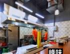 长沙锋味厨房餐饮管理有限公司