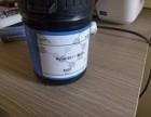 水油超级金属