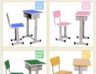 张家口电商桌微商桌一对一培训桌课桌椅职员工位