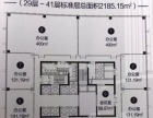 出租城西万达广场写字楼(亦出售)
