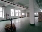 (选址e家)吴家山 九通路中小企业城厂房 仓库 2500平米