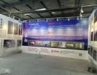 北京展板KT板制作展会背景板易拉宝X 展架免费送货