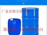 广东供应,溶剂油可作用于油漆稀释剂,茂名市厂家直销,欢迎咨询