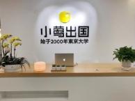 南京小莺日本留学之为什么日本研究生申请越早越好?