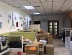 南开新天地大厦440平精装带家具 拎包进驻办公 随时看房