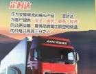 湘潭安能物流,上门取货,送货上门,直达全国