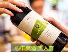宁夏石嘴山市代理红酒多少钱,品酒要品出什么呢