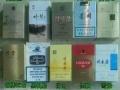 批发 朝鲜烟,朝鲜海鲜
