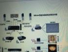 办公设备智能化系统集成供应商