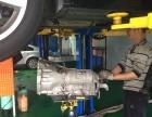 深圳宝安汽车自动变速箱养护维修 变速箱配件销售