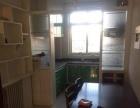 三中附近精装2室,家具家电齐全,拎包入住,干净整洁