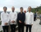 江苏吉祥周易文化传播有限公司 专业风水服务