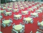 惠州围餐上门会展餐饮量大从优