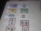 个人收藏邮票
