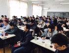 青岛华章 2017MBA考研复试班报名进行中!